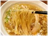 ヒノマル食堂つけ麺なおじ ラーメンの麺