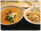 中国料理 天府 担々麺と半炒飯