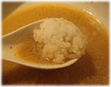 麺仙 葵賀佐 ご飯&スープ