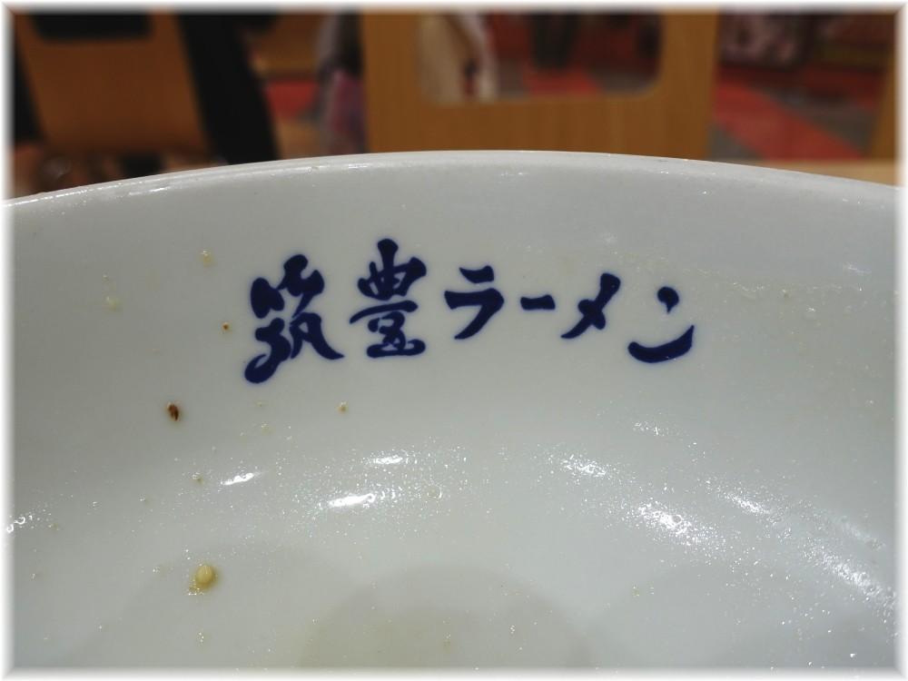 山小屋デオシティ新座店 丼