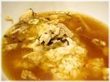 ビーハイブゲンキノモト 鶏チャー丼のぶっこみ飯