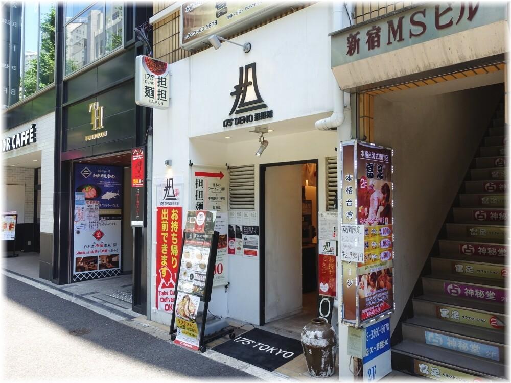 175°DENO担担麺TOKYO 外観