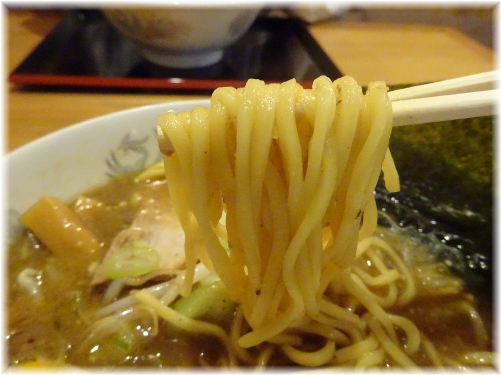絆心 絆心らー麺の麺