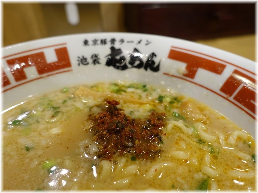 屯ちん大宮店 東京豚骨ラーメンに辛子高菜