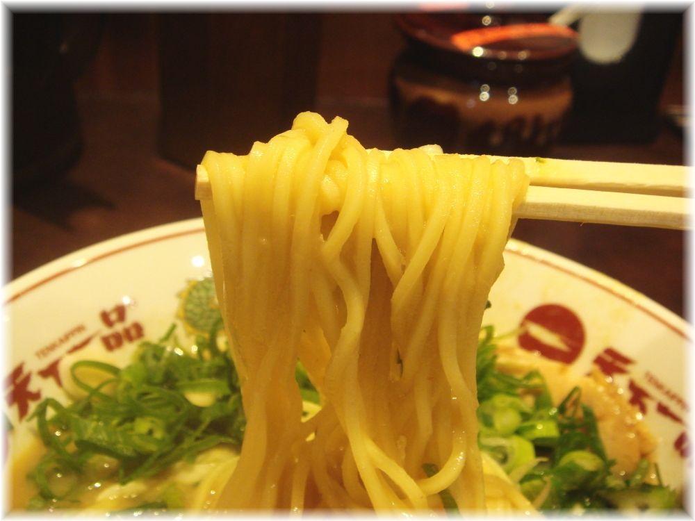 天下一品 武蔵小山店 京ネギラーメンの麺