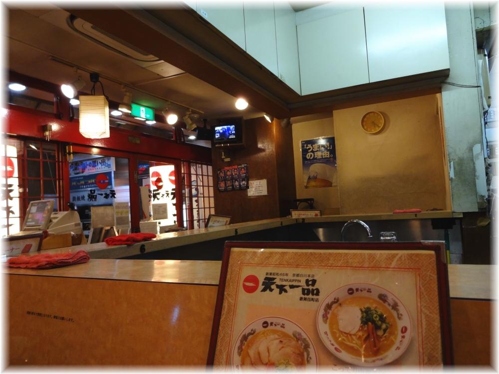 天下一品 歌舞伎町店 店内