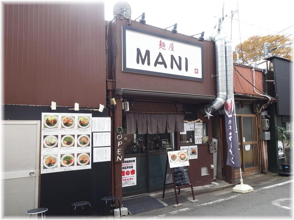麺屋MANI 外観