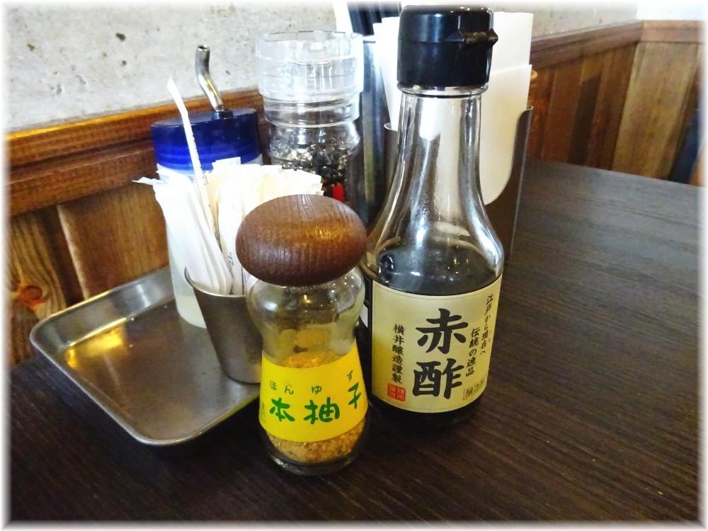 中華そば瑞山 卓上調味料