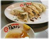 大島ラーメン 餃子