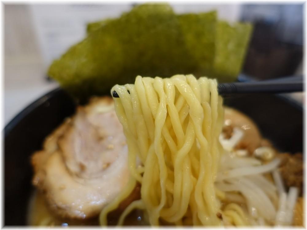 麺屋誉 特味噌らーめんの麺