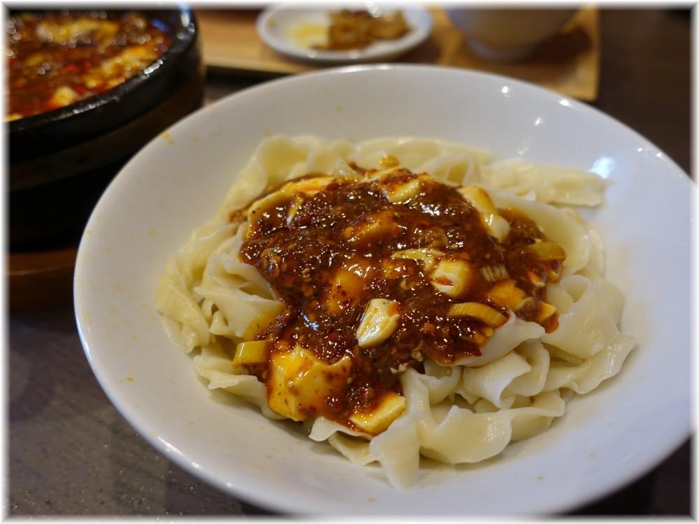 味覚田町店 石焼麻婆刀削麺2