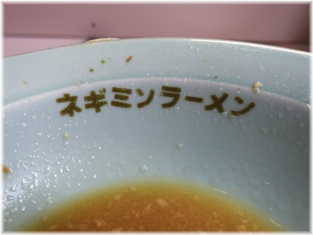 ラーメンショップつばき 丼
