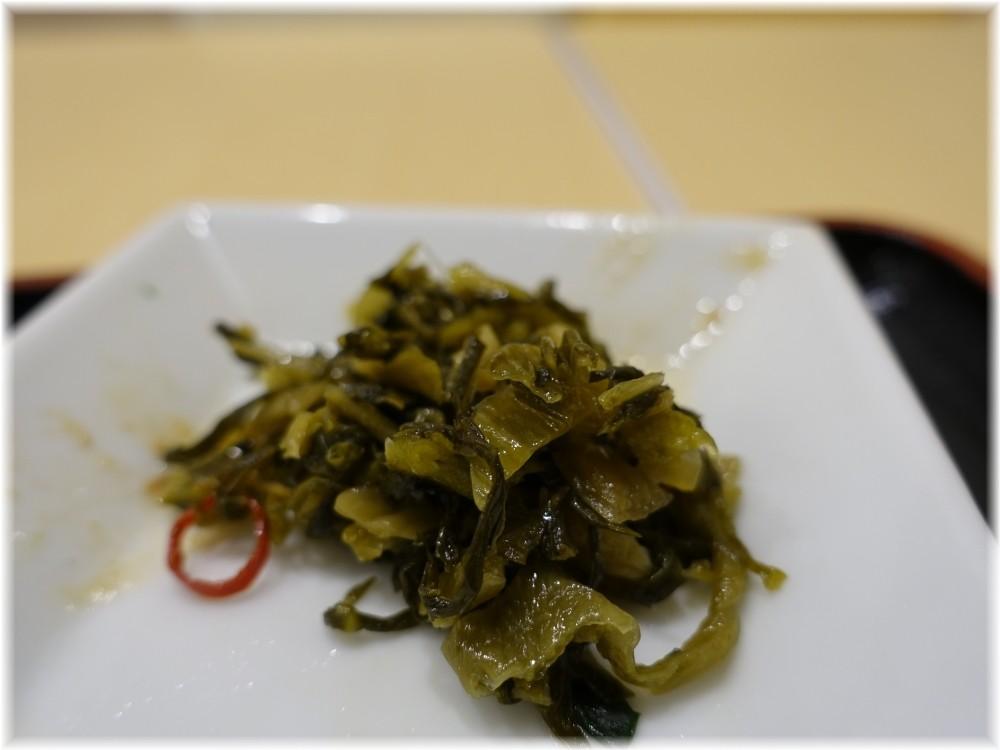 三商巧福赤坂店 高菜