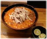 グスタメン 鶏絲担担麺