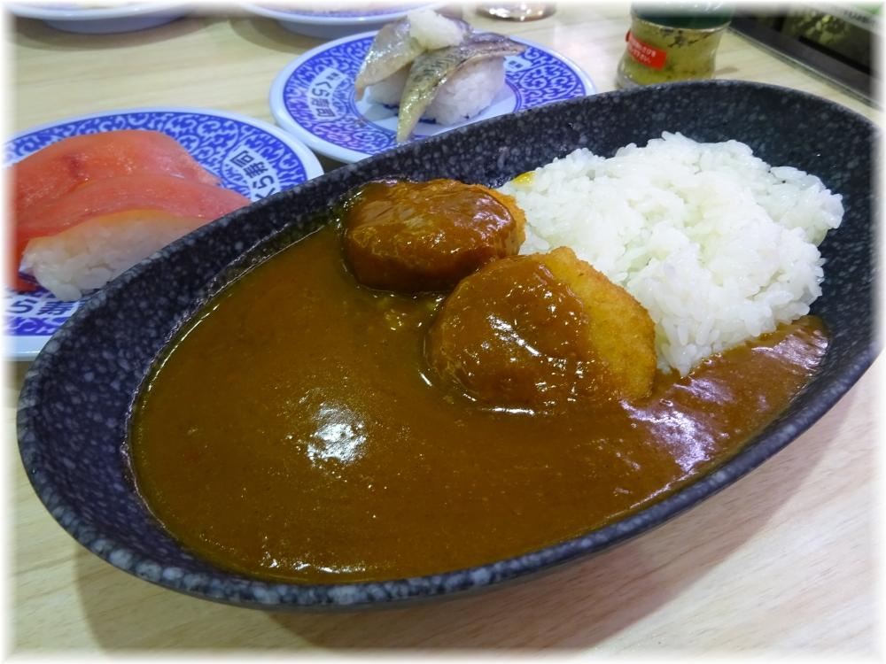 くら寿司横須賀店 シャリカレー+特製とんかつ