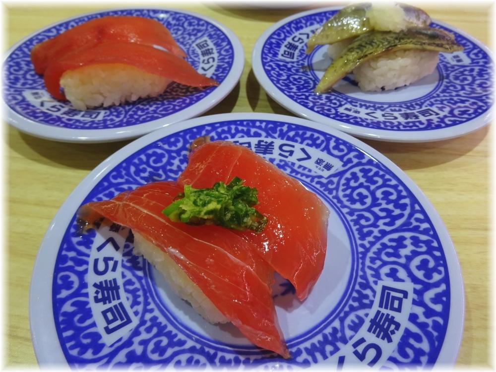 くら寿司横須賀店 お寿司1