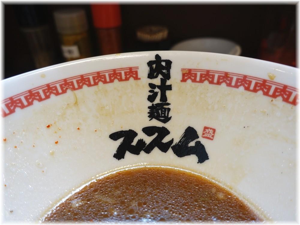 肉汁麺ススム三田店 丼