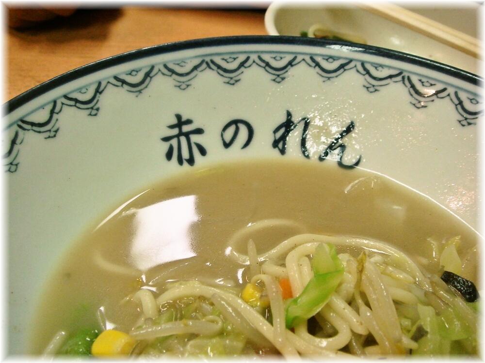 元祖赤のれん節ちゃんラーメン2 丼