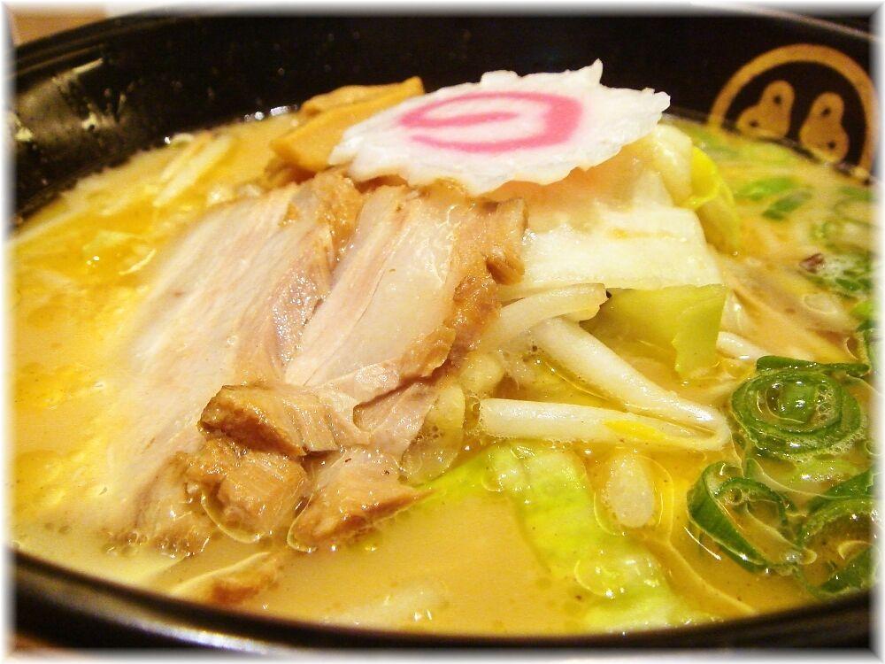 TOKYO豚骨BASE MADE by 博多一風堂 豚骨醤油+タンメン野菜の具