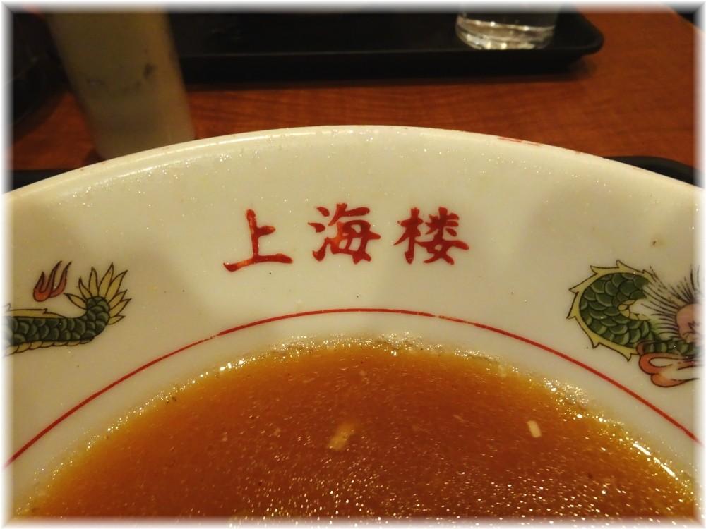 上海楼 丼