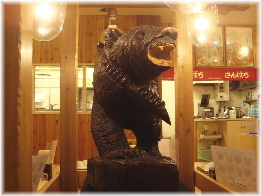 ラーメンさんぱち 熊のオブジェ