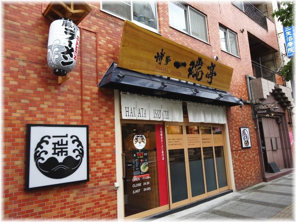博多一瑞亭三田店2 外観