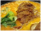 中華料理 五十番 排骨担々麺の具