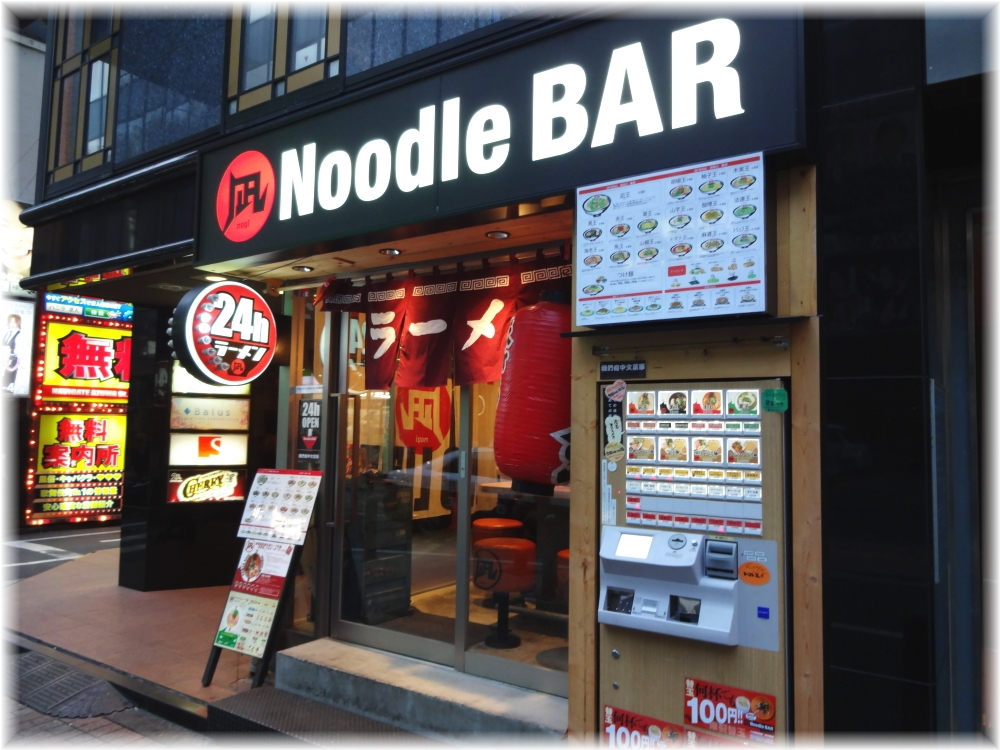 凪Noodle BAR歌舞伎町 外観