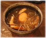 中田兄弟 味玉つけ麺のつけ汁