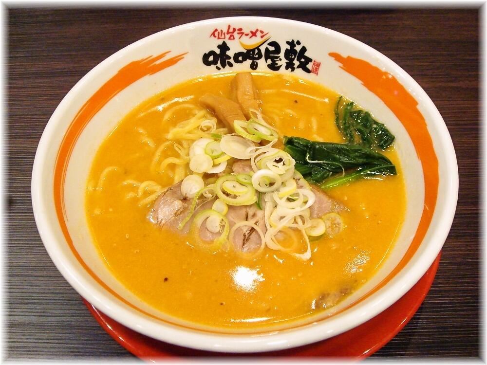 仙台ラーメン味噌屋敷 (赤)味噌ラーメン