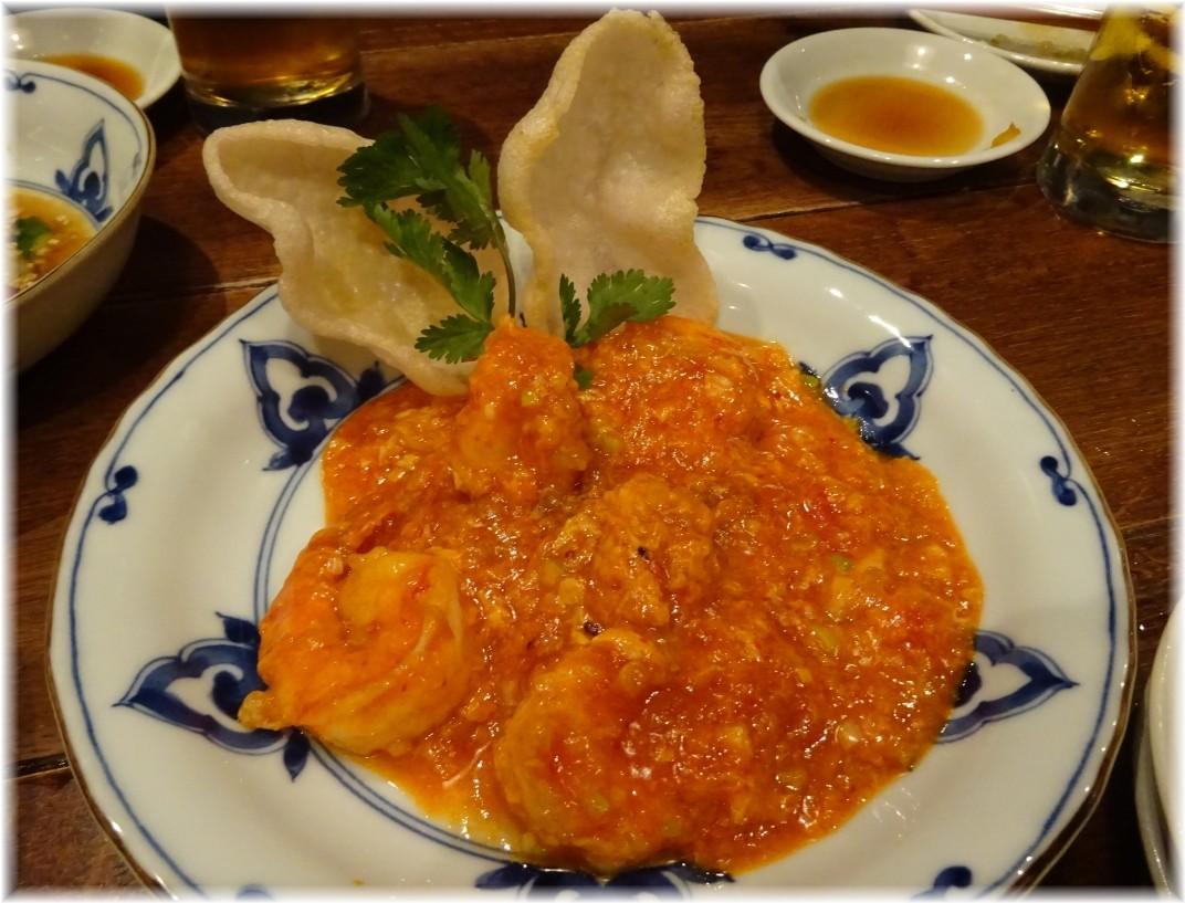 三宝亭 大海老とトマトのチリソース