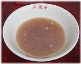 玉泉亭 丼