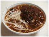 味芳斎 牛肉麺