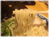 由丸 岩磯のりラーメンの麺