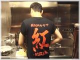 紅 -KURENAI- にゃみさん