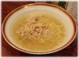 本丸亭 かけ塩らー麺
