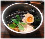 AFURI 夏茄涼麺
