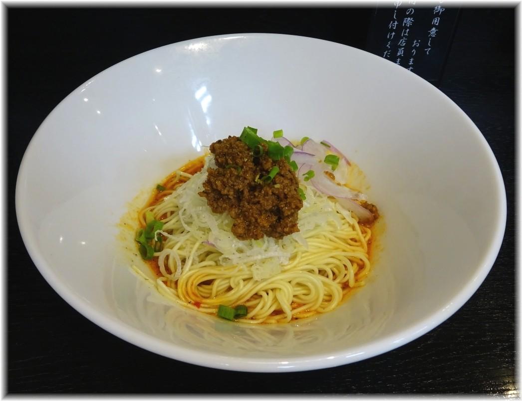 たんぽぽ 汁なし担々麺(細麺)