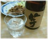 呑龍 芋焼酎