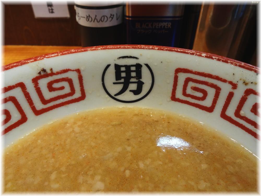 バリ男 ラーメン丼