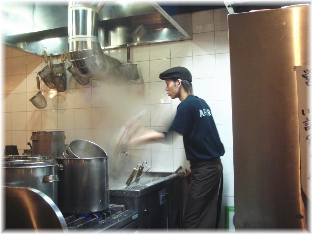 AFURI 麺上げ