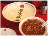 麺屋武蔵二天 スープ割り