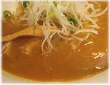 麺創研かなで 超煮干しのスープ