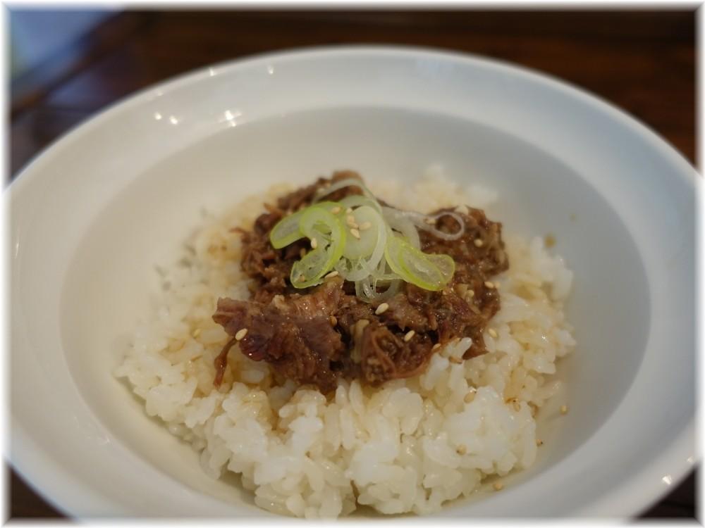 シマシマトム 牛スジ丼