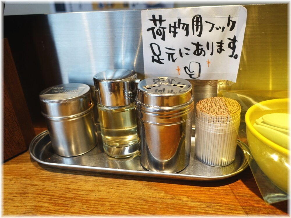 中華そばコヨシ渋谷店 卓上の調味料