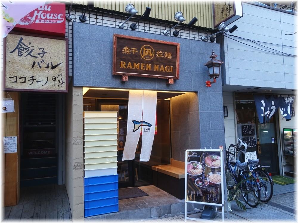 凪川口東口駅前店 外観