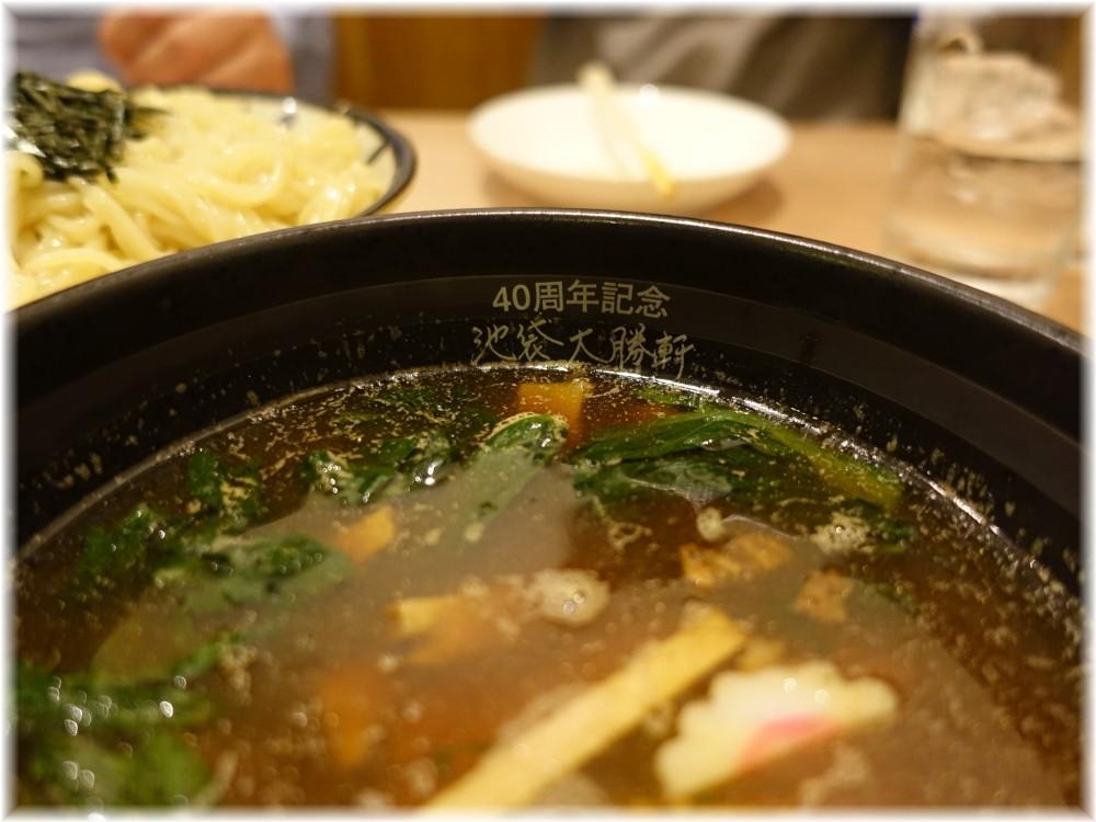 大喜7 つけ麺2