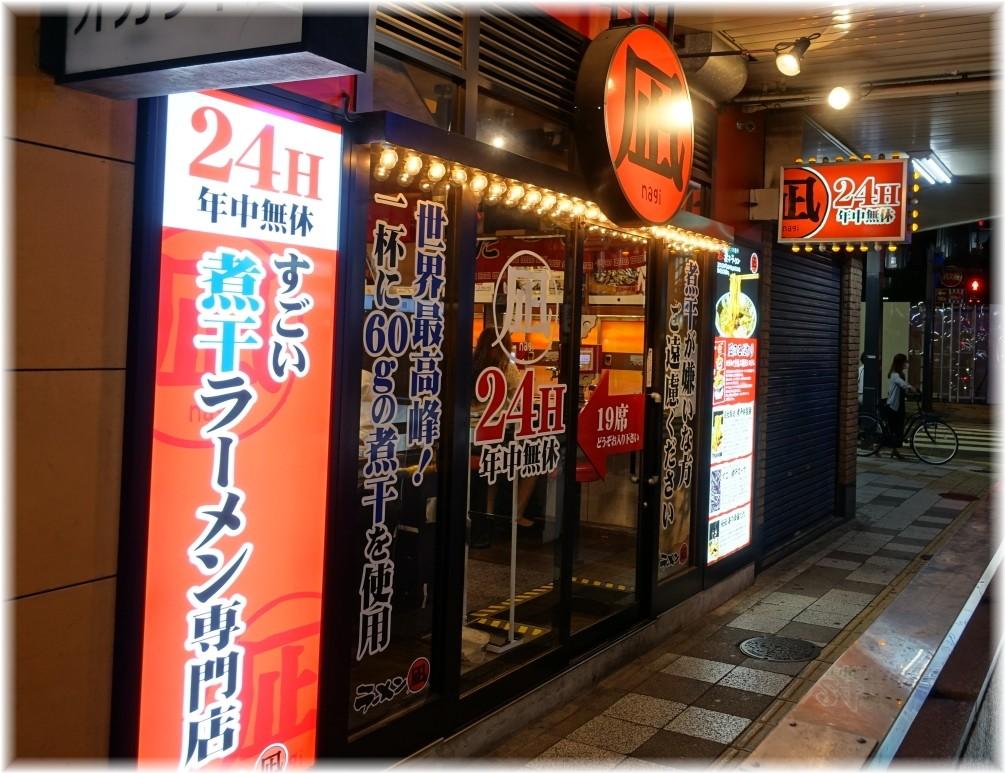 ラーメン凪大宮店3 外観