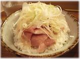三四郎 ネギ塩チャーシュー飯