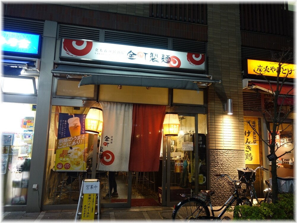 金町製麺13 外観